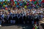 tju 2018 russlands weiten-362_kleine auflösung4207264273702184469..jpg