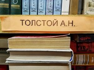 TJU 2018 Russlands Weiten-618_kleine Auflösung