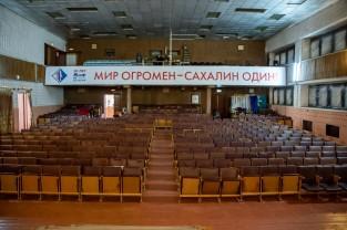 TJU 2018 Russlands Weiten-894_kleine Auflösung
